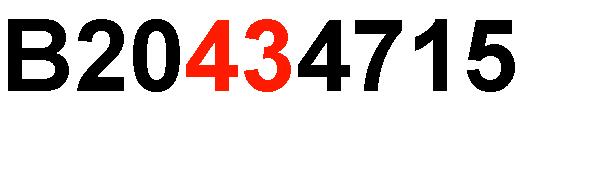 Номер аппарата 3.jpg